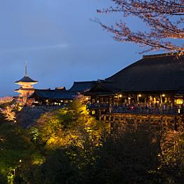 A night at the Hyatt Regency in Kyoto