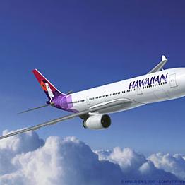 Flight from Oahu to Maui