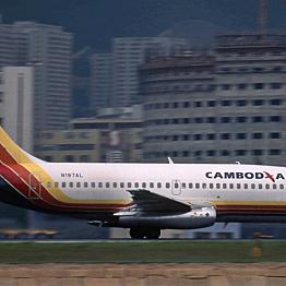 Flight to Cambodia