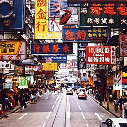 Hotel Night in Hong Kong