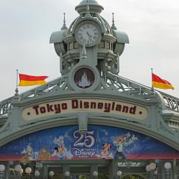 Tokyo Disney 1-Day Passport