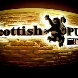 Pub Nights