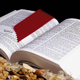 RHEMA Bible Training College Tuition