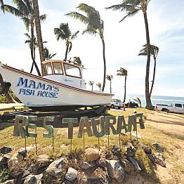 Mama's Fish House Restaurant