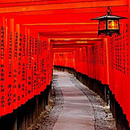 Japan: Fushimi-Inari-Taisha Shrine