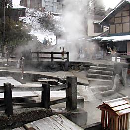 Japan: Nozawa Onsen Hot Springs
