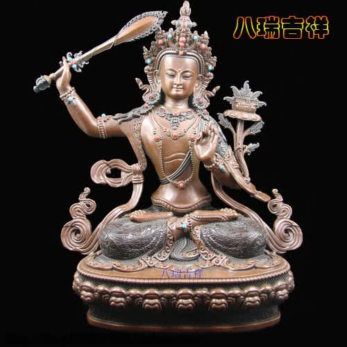 Kumbum en la producción de qinghai/manjusri bodhisattva Buda/32 cm de alto