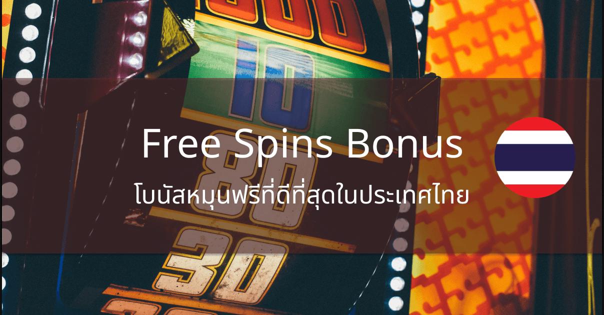 free spins bonus thailand