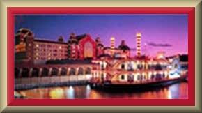 Ameristar Hotel Casino Council Bluffs
