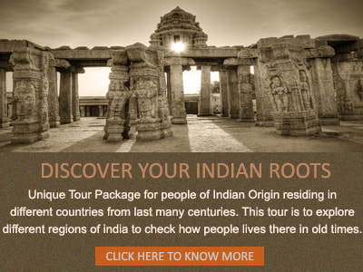 ancient-india-discover-your-roots-mobile