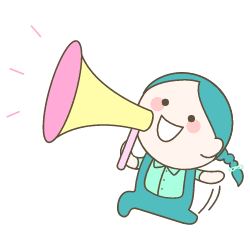 Megaphone Voice Being Heard illustration - Free transparent PNG, SVG. No Sign up needed.
