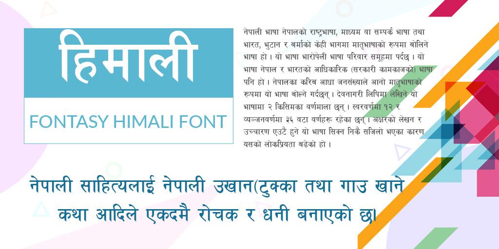Fontasy Himali Font