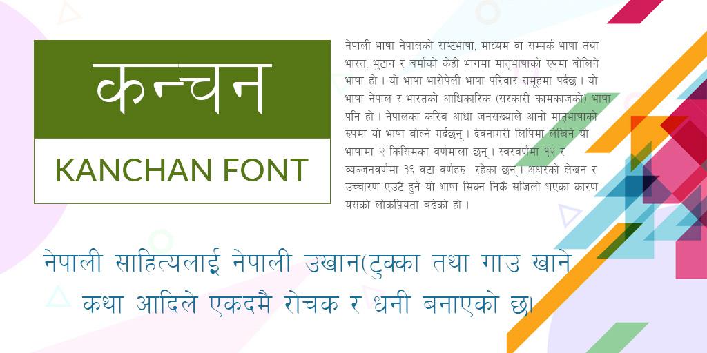 Kanchan Font