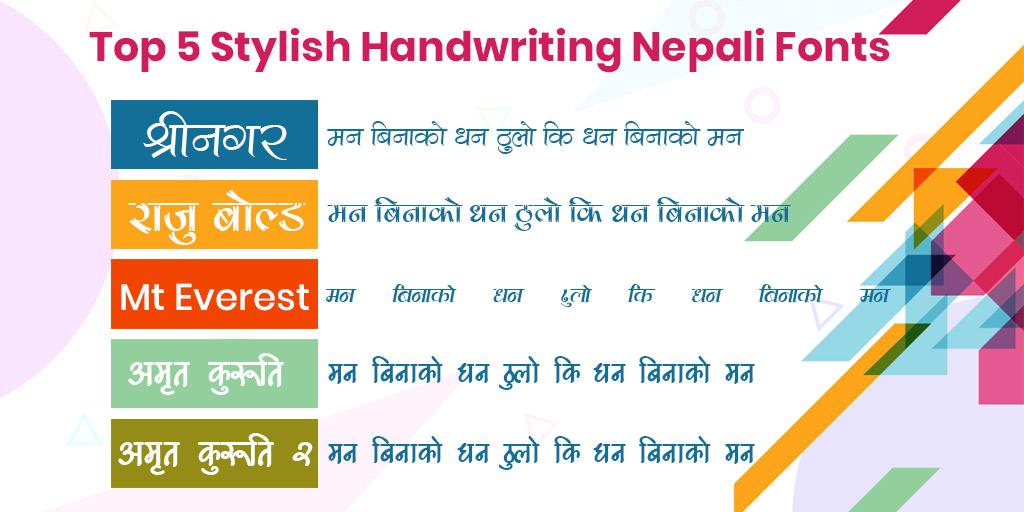Top 5 Stylish Handwriting Nepali Fonts