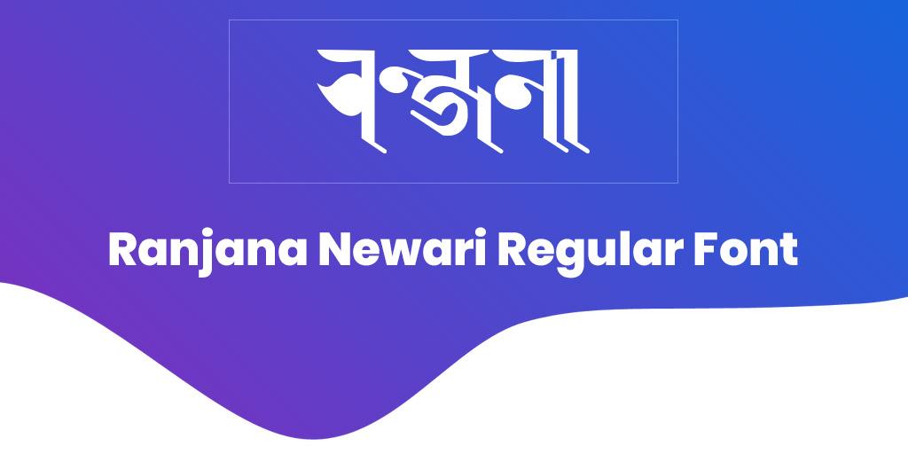 Ranjana Newari Regular Font