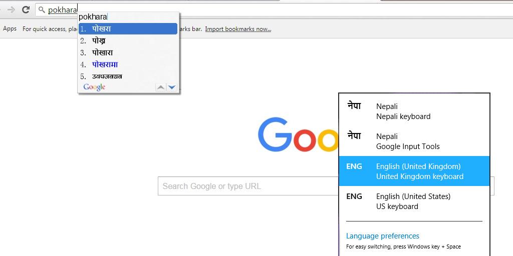 Download Google input tools offline full installer to type