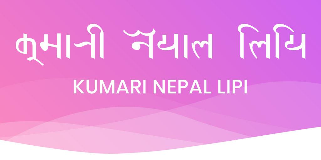 Kumari Nepal Lipi - Nepal Bhasa (Newari) Font