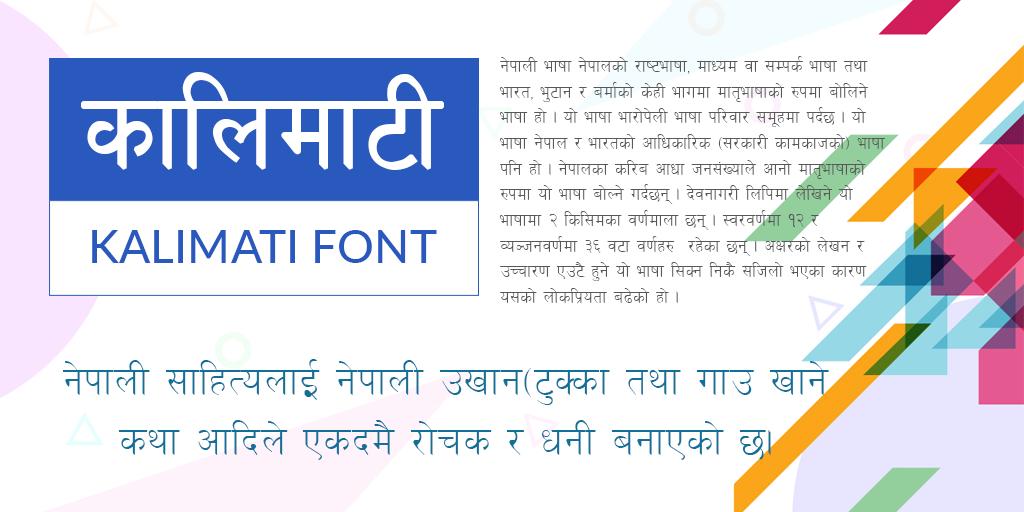 Download Kalimati Unicode Font