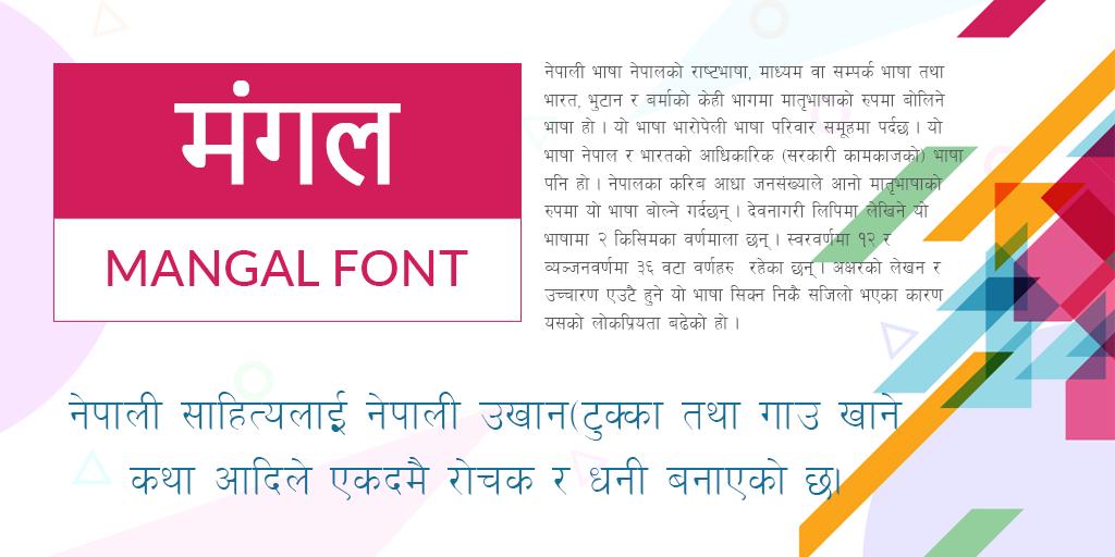 Download Mangal Font