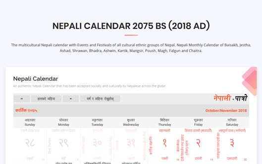 Nepali Calendear