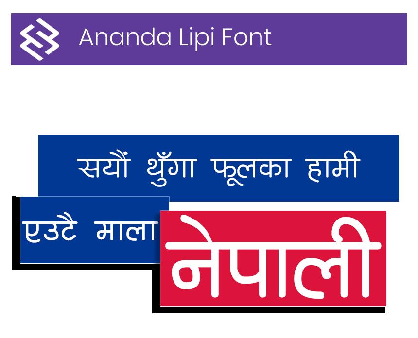 Ananda Hastakchyar Font, Download Ananda Hastakchyar Font Free