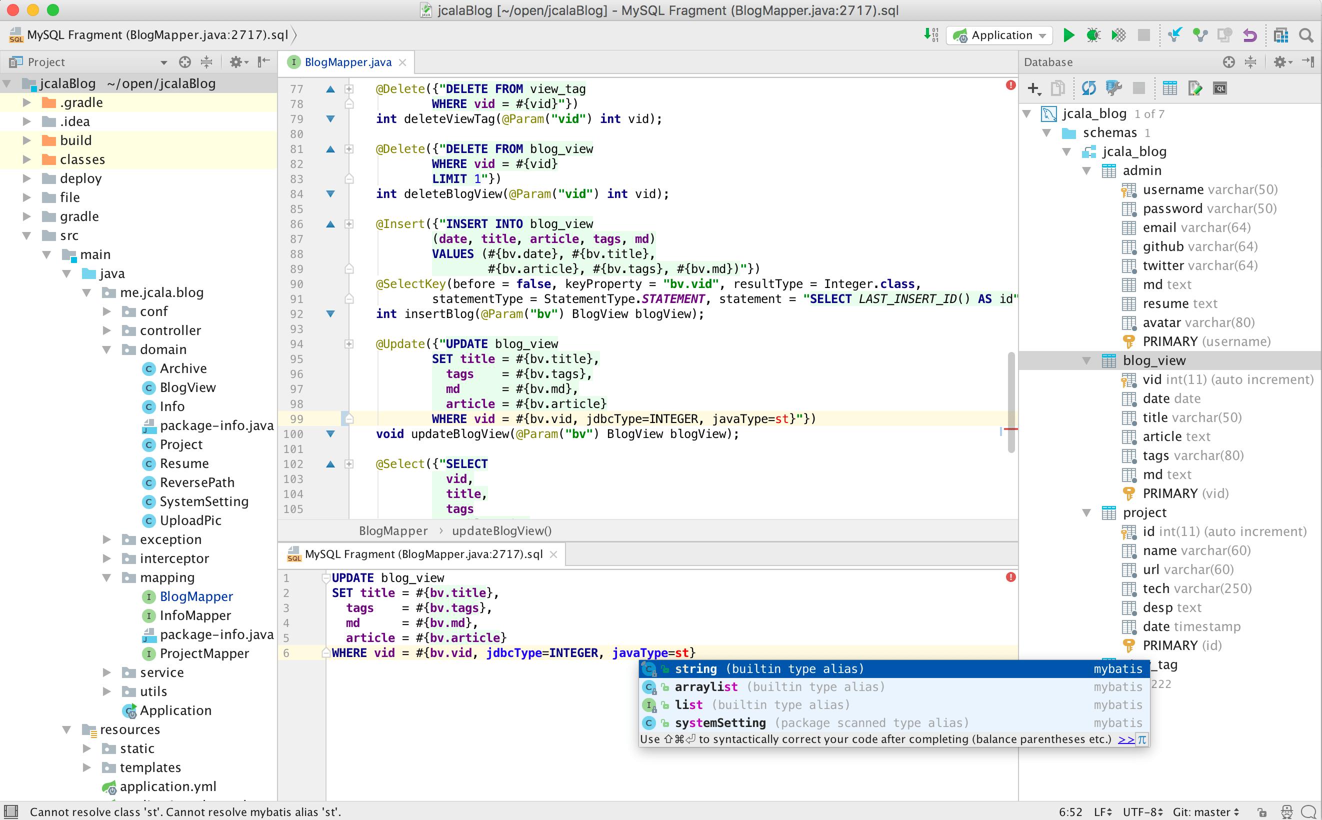 A Mybatis plugin that makes interaction with Mybatis seamless