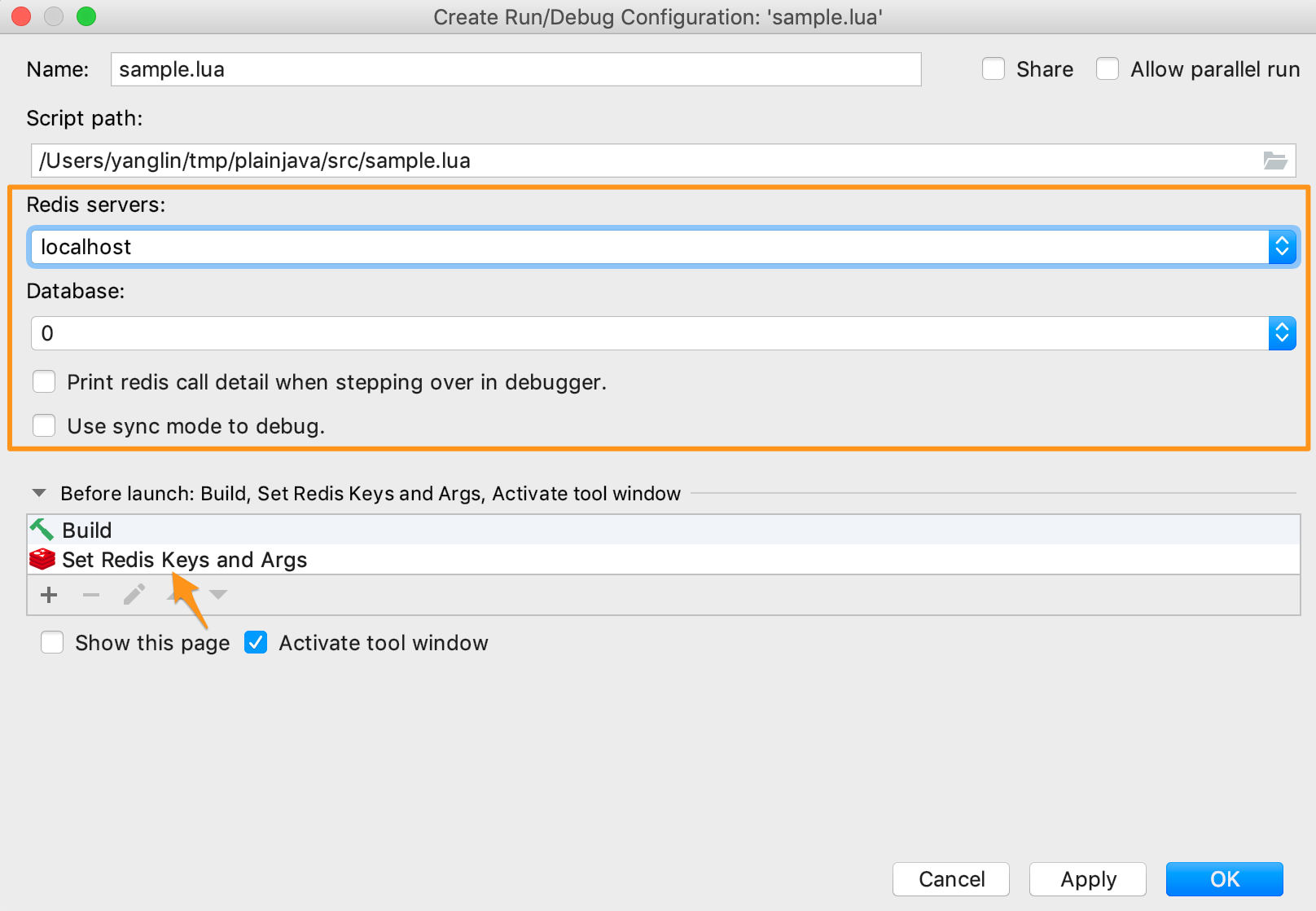 run configuration2
