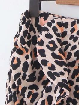 Skirt - Pink Panter