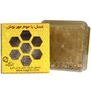 Comb Honey - Clear Container - 500 g - Mehrnoush Brand