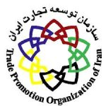 Zoodel as export directory recognized by Trade Promotion Organization of Iran