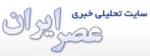 Iranian products sale in ZoodMall international online shopping