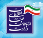 Cooperation agreement signed between provincial government of Boushehr province and Zoodel