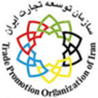 Iran Trade Promotion Organisation