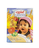Baby Food Wheat With Milk Mixed Fruits 175 gr Ghoncheh Parvar
