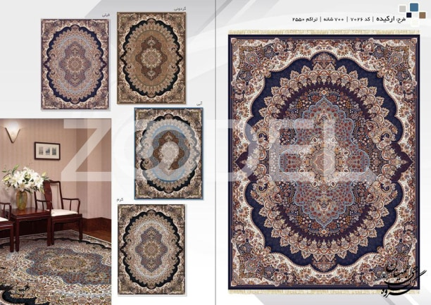 Orchids Machine Woven Carpet 700 reeds