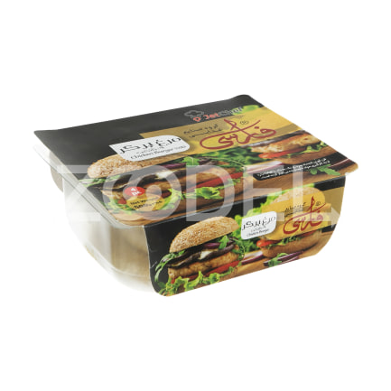 Farsi 90 Percent Chicken Burger 4 Pcs