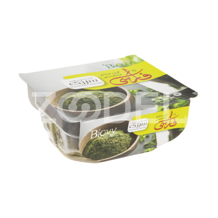 Farsi Green vegetables 500 gr