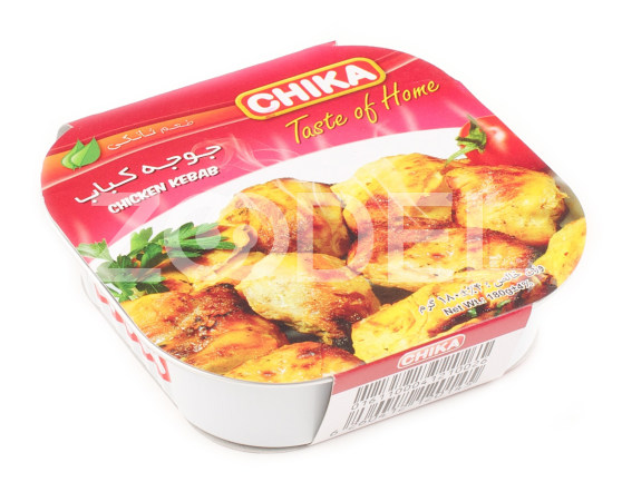 Chicken Kebab 180 gr Chika