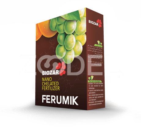 Ferumik Chelate Fertilizer Biozar Company