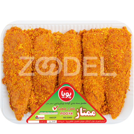 Chicken Fillet With Bread Crumbs 900 gr Pooya Protein
