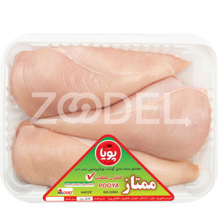 chicken Breast without skin 1800 gr Pooya Protein