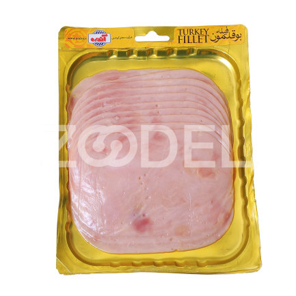 Turkey Fillet 90 300 gr Andre