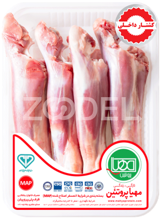 Lamb Fore Shank 1 kg Mahya Protein