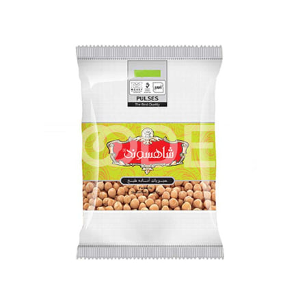 Chick Pea 450 gr Shahsavand