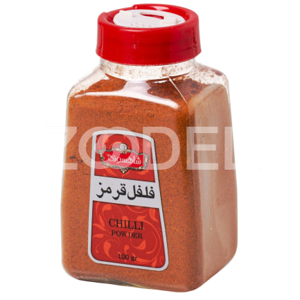 Red Pepper 100 gr Shahsavand
