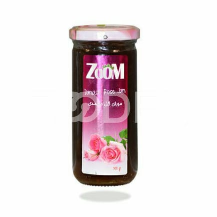 Mohammad Jams Package 300g Zoom