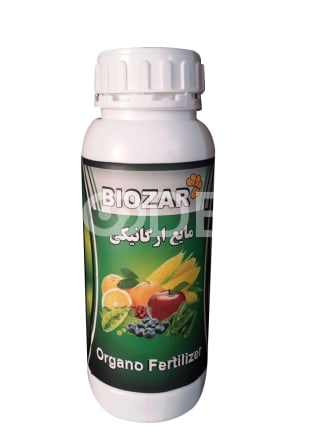 Organic Liquid Fertilizer Biozar Company