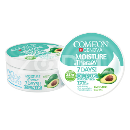 Moisturizing Cream Model Oil Pluse 240 Ml Comeon