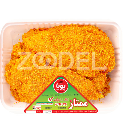 Chicken Schnitzel With Flour 900 gr Pooya Protein