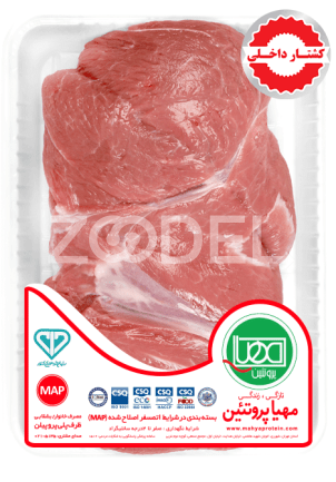 Stewed Lamb Meat 1 kg Mahya Protein